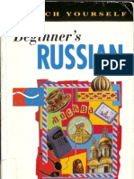39728157 Teach Yourself Beginners Russian