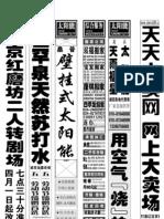 中缝_04_14中缝_FIT)