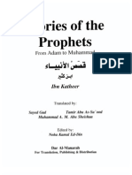 Stories of all Prophets-Adam-Moses-Jesus-Mohammed