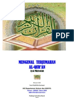 Juz 30 90 Al-Balad