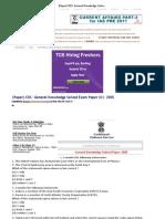 (Paper) CDS_ General Knowledge Cds Gk1