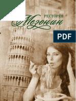menu-mezonin2.pdf