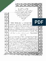 1-Behruraiq Shra Kanzudqaiq