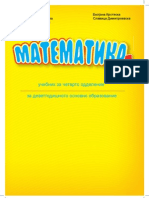 matematika_4_k1