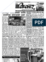 Abiskar National Daily Y2 N97.pdf