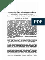 Đuro Daničić - Poslanica sv. Save arhiepiskopa srpskoga
