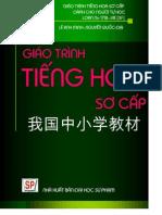 Tieng Trung
