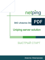 UniPing server solution, user guide.pdf