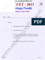 Lp Cet(Telugu) solved paper - 2013 | LPCET answer Key