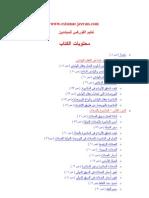 فوركس للعرب