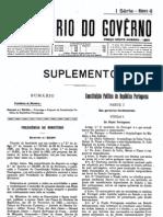 PORTUGAL_Constituicao Politica Da RP