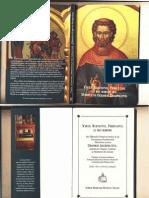 2013=Manastirea Bistrita-Valcea-Minuni Sfantul Grigorie Decapolitul