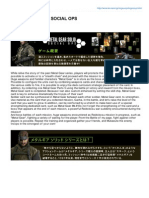Konami.jp-metal Gear Solid Social Ops