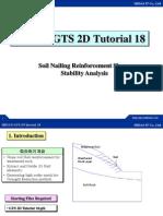 GTS 2D Tutorial 18