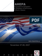 AHEPA - US Congressional Delegation visit to the birthplace of Democracy, Athens, Greece Nov 2007