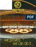 Ahepa Hellas July 2006 Journal