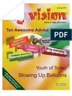 MyVision Issue Youth of Today Blowing Up Balloons January 2013