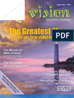 My Vision Issue September 2012