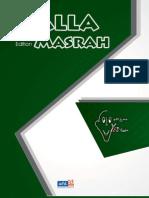 Yall Masrh 06 En