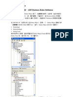 Oracle JDeveloper Ch7