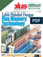 PCPlus 200 Lebih Fleksibel Dengan Flex Memory Technology
