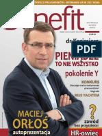 benefit_2012_01
