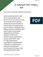 2. Telugu - Shiridi Sai Baba Afternoon Aarati - Madhyahna Aarati Telugu Large