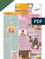 Shri Sai Sumiran times-March 2009 -English