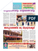 Jeevanadham Malayalam Catholic Weekly May26 2013