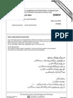 3248_s04_qp_1.pdf