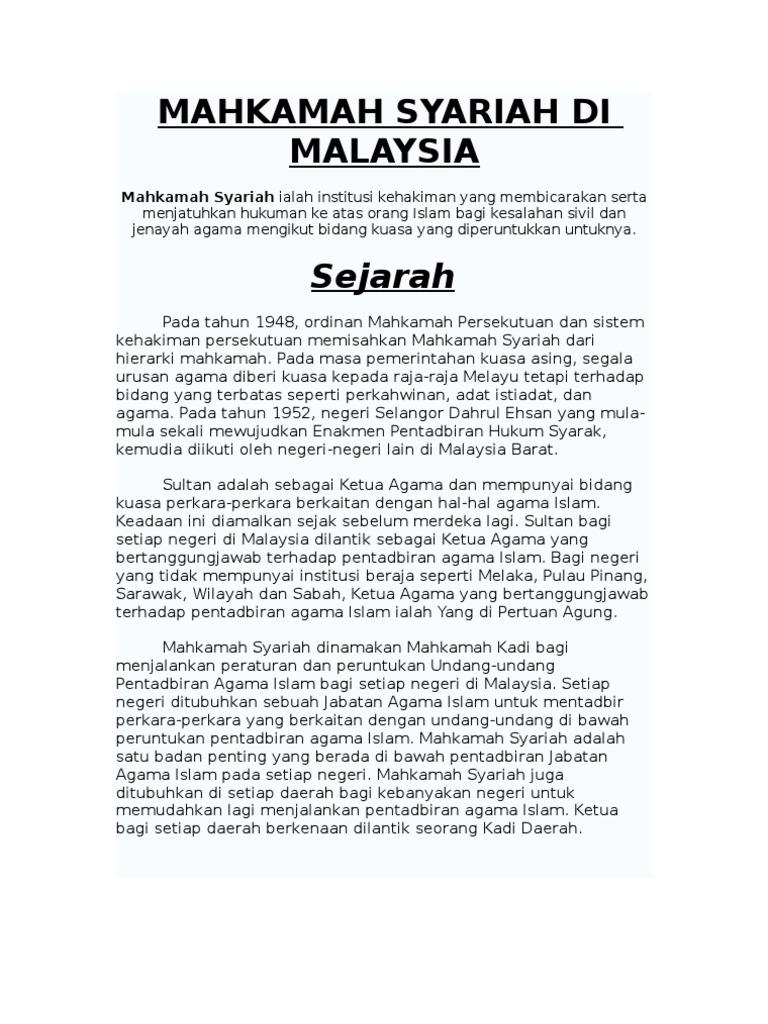 Mahkamah Syariah Di Malaysia