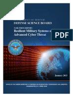 중국 미국핵무기정보해킹 국방과학위보고서 안치용