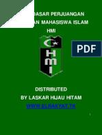 NDP HMI