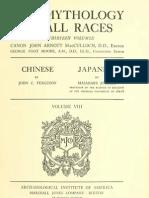 Mythology of All Races VOL 8