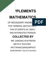 Mathematics 3o2o1
