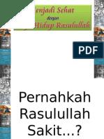Sehat Ala Rasul