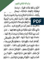 Hizb al nasar حزب النصر