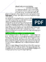 Dr Hlaing Myint's Articles