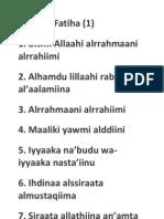 Sourates Coran