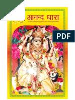 51964951 Shri Surya Shahastranamstotram