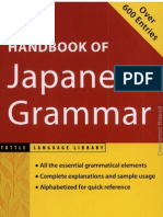 A-handbook-of-Japanese-grammar.pdf