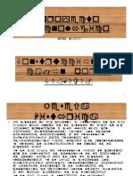 Presentación en Power Construcción de cajón porta CD.ppsx