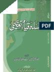 Masaaile Qayaame Taazimi