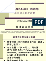Many Years Before Pastor Calvin Tran Planted