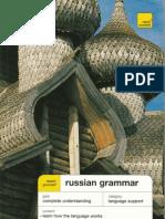 38812967 Teach Yourself Russian Grammar