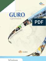 guro_egovernment