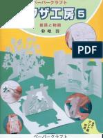 Kikuti, Kiyoshi - Kirigami 5-Historias y Cuentos de Hadas (Ja)
