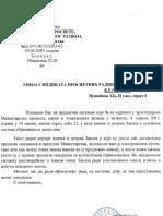Poziv USPRS na sastanak u Ministarstvu prosvete 4.6.2013.