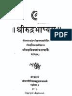 rudra bhashyam (abhinava shankara).pdf