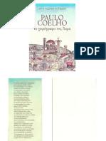 Πάολο Κοέλιο - Το Χειρόγραφο Της Άκρα
